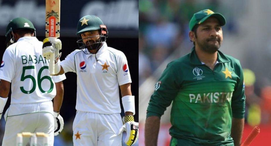 Rizwan and Sarfaraz