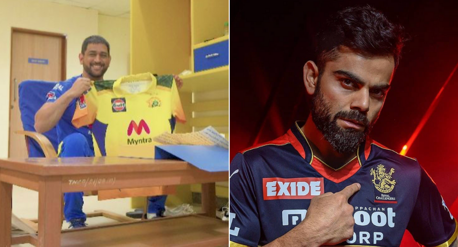 IPL 2021: Rating the jerseys of Indian Premier League teams