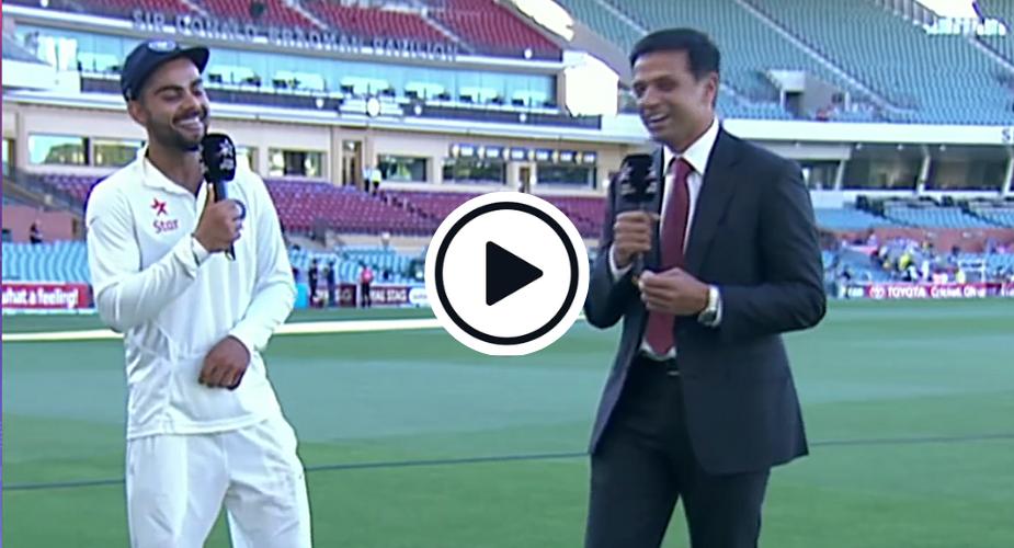 When Rahul Dravid Interviewed New Test Skipper Kohli
